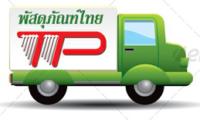 บริษัท พัสดุภัณฑ์ไทย จำกัด